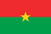 ブルキナファソ共和国