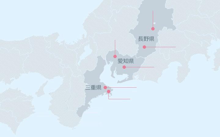 紀州・信州・東海エリア地図