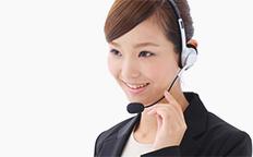 お電話ありがとうございます。いちよし証券でございます。